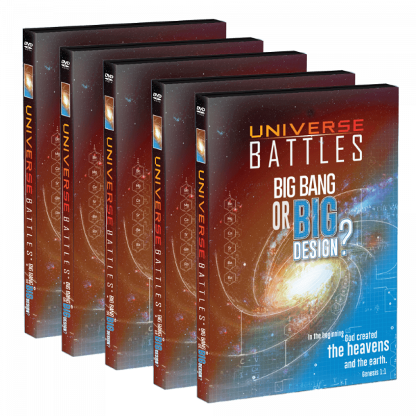 Universe Battles Digital 5 Bundle